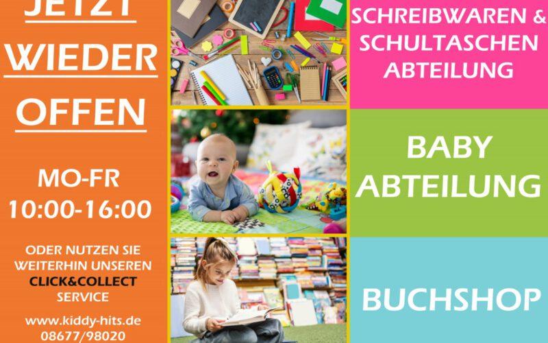 Kinderwelt Hitzler Hat Wieder Geöffnet